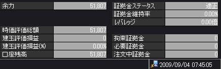 kouzajouhou010.jpg