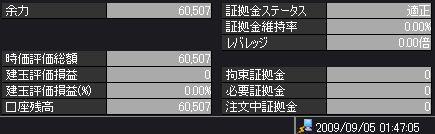 kouzajouhou011.jpg